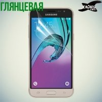 Защитная пленка для Samsung Galaxy J3 2016 SM-J320F - Глянцевая