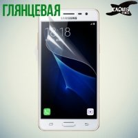 Защитная пленка для Samsung Galaxy J3 Pro - Глянцевая