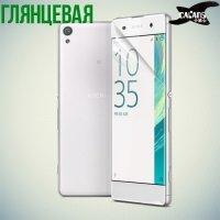 Защитная пленка для Sony Xperia XA - Глянцевая