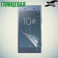 Защитная пленка для Sony Xperia XZ1 - Глянцевая