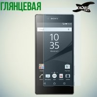 Защитная пленка для Sony Xperia Z5 - Глянцевая