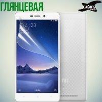 Защитная пленка для Xiaomi Redmi 3 - Глянцевая