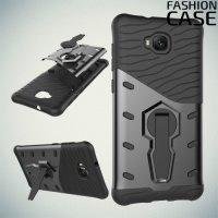 Защитный чехол с поворотной подставкой для Asus Zenfone 4 Selfie ZD553KL - Серый