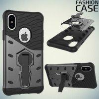 Защитный чехол с поворотной подставкой для iPhone X - Серый