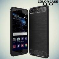Жесткий силиконовый чехол для Huawei P10 с карбоновыми вставками - Черный