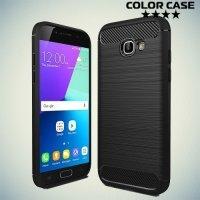 Жесткий силиконовый чехол для Samsung Galaxy A5 2017 SM-A520F с карбоновыми вставками - Черный