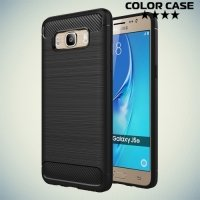 Жесткий силиконовый чехол для Samsung Galaxy J5 2016 SM-J510 с карбоновыми вставками - Черный