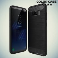 Жесткий силиконовый чехол для Samsung Galaxy S8 с карбоновыми вставками - Черный