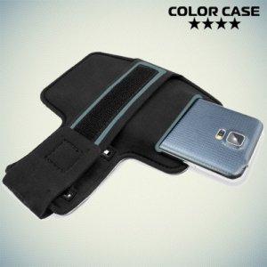 Чехол для бега на руку большой размер ColorCase черный