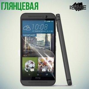 Защитная пленка для HTC One M9 - Глянцевая