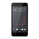 HTC Desire 825 Чехлы и Аксессуары