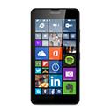 Microsoft Lumia 640 (3G, LTE, Dual Sim) Чехлы и Аксессуары