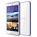 HTC Desire 628 Чехлы и Аксессуары