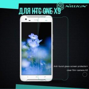 Противоударное закаленное стекло на HTC One X9 Nillkin Amazing 9H