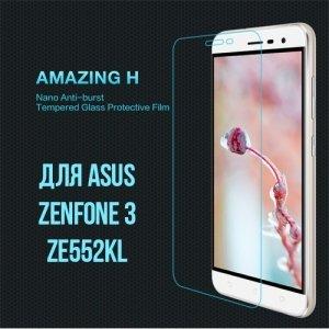 Противоударное закаленное стекло на Asus Zenfone 3 ZE552KL  Nillkin Amazing 9H