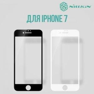 NILLKIN Amazing CP+ 3D стекло на весь экран для iPhone 8/7