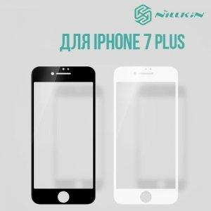 NILLKIN Amazing CP+ 3D стекло на весь экран для iPhone 8 Plus / 7 Plus