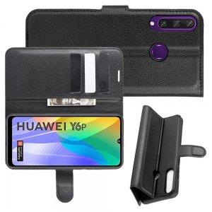 Чехол книжка для Huawei Y6p отделения для карт и подставка Черный цвет