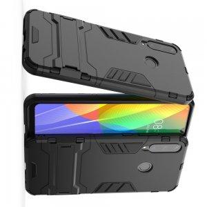 Hybrid Armor Ударопрочный чехол для Huawei Y6p с подставкой - Черный