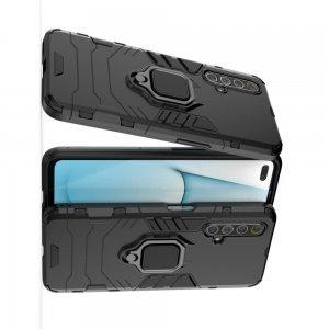 Hybrid Armor Ударопрочный чехол для Realme X3 Superzoom с подставкой - Черный