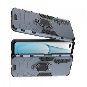 Hybrid Armor Ударопрочный чехол для Realme X3 Superzoom с подставкой - Синий