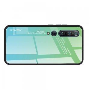 Силиконовый Градиентный Стеклянный Чехол для Xiaomi Mi 10 / Mi 10 Pro Бирюзовый / Синий