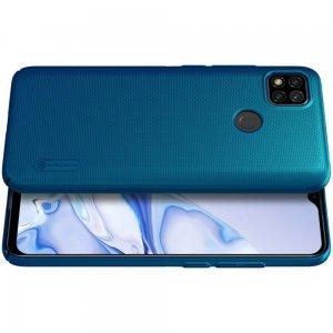 NILLKIN Super Frosted Shield Матовая Пластиковая Нескользящая Клип кейс накладка для Xiaomi Redmi 9C - Синий