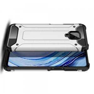 Hybrid двухкомпонентный противоударный чехол для Xiaomi Redmi Note 9 Pro (9S,9 Pro Max) - Серебряный