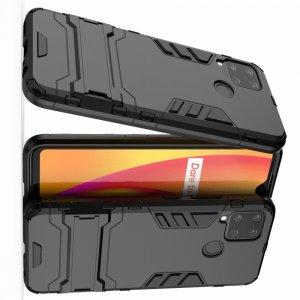 Hybrid Armor Ударопрочный чехол для Realme C15 с подставкой - Черный