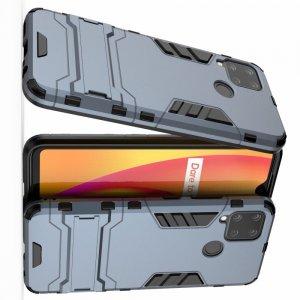 Hybrid Armor Ударопрочный чехол для Realme C15 с подставкой - Синий