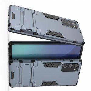 Hybrid Armor Ударопрочный чехол для Samsung Galaxy Note 20 с подставкой - Синий