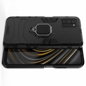 Hybrid Armor Ударопрочный чехол для Xiaomi Poco M3 с подставкой - Черный