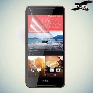 Защитная пленка для HTC Desire 628 - Глянцевая
