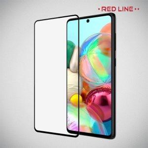 Glue стекло для Samsung Galaxy S10 Lite с полным клеевым слоем - Черная рамка