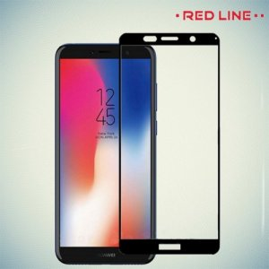 Защитное стекло для Huawei Honor 7A / Y5 Prime 2018 - Черное Red Line