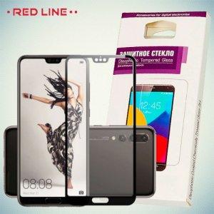 Защитное стекло для Huawei P20 - Черное Red Line