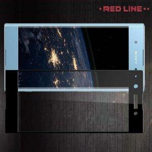 3D Защитное стекло для Sony Xperia XA1 Plus - Черный Red Line
