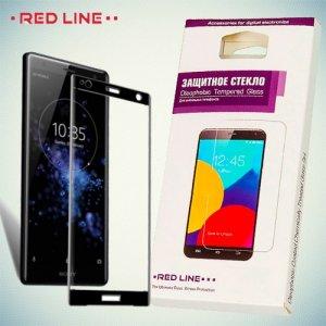 3D Защитное стекло для Sony Xperia XZ2 Compact - Черное Red Line