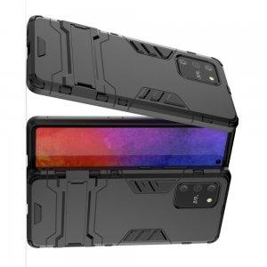 Hybrid Armor Ударопрочный чехол для Samsung Galaxy S10 Lite с подставкой - Черный
