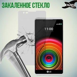 Закаленное защитное стекло для LG X Power K220DS