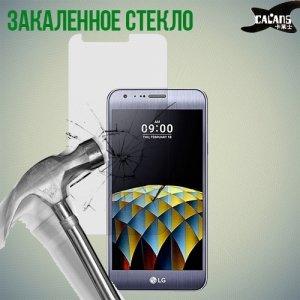 Закаленное защитное стекло для LG X cam