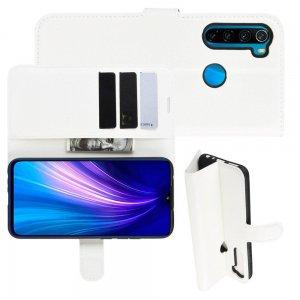 Чехол книжка кошелек с отделениями для карт и подставкой для Xiaomi Redmi Note 8T - Белый