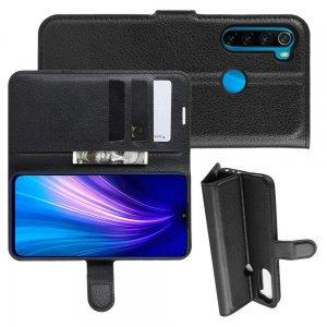 Чехол кошелек книжка с отделениями для карт и подставкой для Xiaomi Redmi Note 8T - Черный