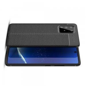 Leather Litchi силиконовый чехол накладка для Samsung Galaxy S10 Lite - Черный цвет