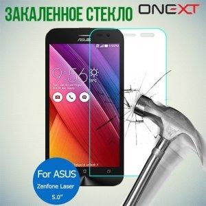 OneXT Закаленное защитное стекло для ASUS Zenfone 2 Lazer (Laser) ZE500KL ZE500KG