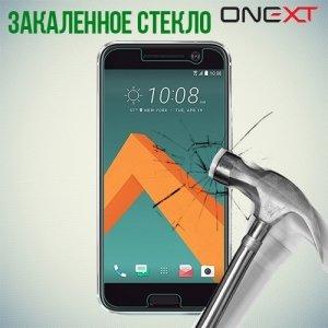 OneXT Закаленное защитное стекло для HTC 10 / 10 Lifestyle