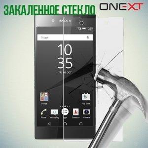 OneXT Закаленное защитное стекло для Sony Xperia Z5