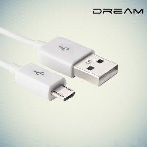 Универсальный кабель для зарядки, передачи данных и синхронизации - Micro USB белый 3 метра