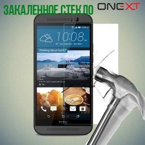 OneXT Закаленное защитное стекло для LG X mach