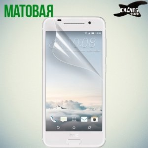 Защитная пленка для HTC One A9 - Матовая